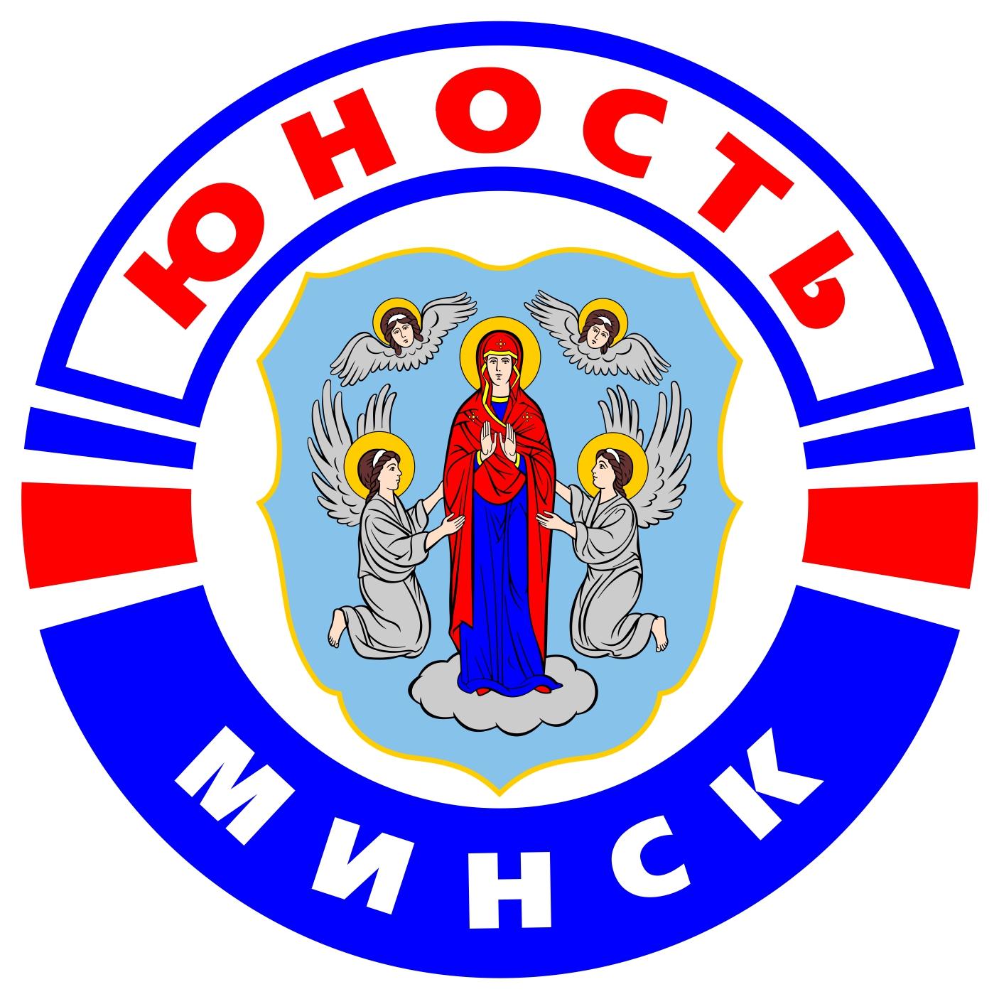 Юность (Беларусь)-04