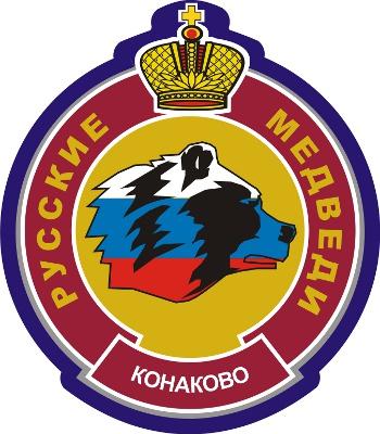Русские медведи (Конаково)-06