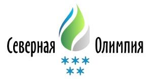 Северная Олимпия (Сыктывкар)-06