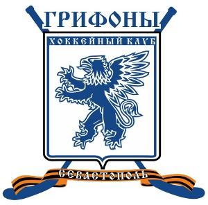 Грифоны (Севастополь)-07