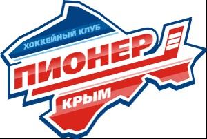 Пионер (Симферополь)-07