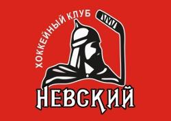 Невский (Белгород)-05