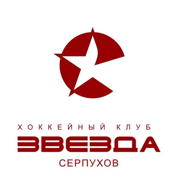 Звезда (Серпухов)-03
