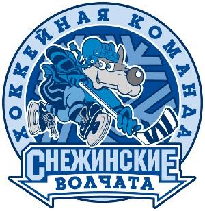 Снежинские волчата (Снежинск)-05