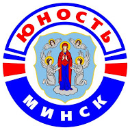 Юность (Беларусь)-05