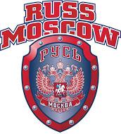 Русь (U-11)