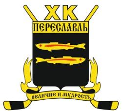 Переславль-07 (Переславль-Залесский)
