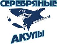 Серебряные акулы-07-2