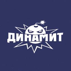Динамит (U-11)