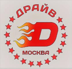 Драйв-05