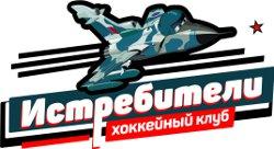 Истребители-04