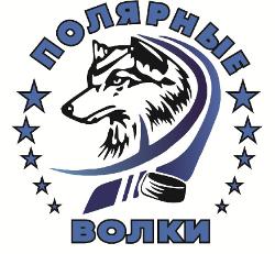 Полярные волки-06 (Североморск)