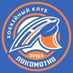 Локомотив-05 (г.Орша, Беларусь)