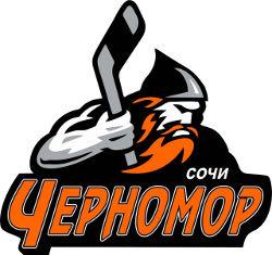 Черномор-08 (Сочи)