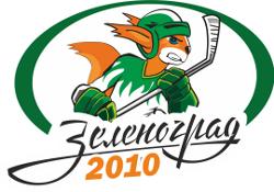 Зеленоград-2-10