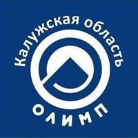 Олимп-08 (Обнинск)