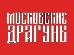 Московские драгуны-09