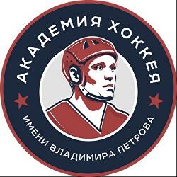 Академия Петрова-09