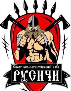 Русичи-07